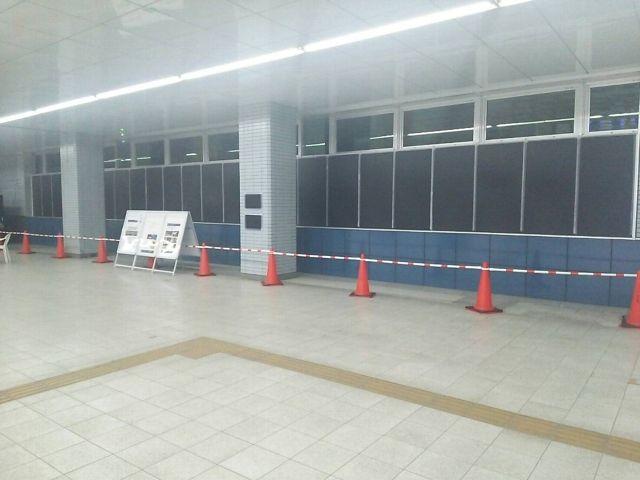 浦和美園駅「キャプテン翼」大型ステンドグラス
