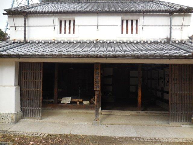 浦和くらしの博物館・民家園