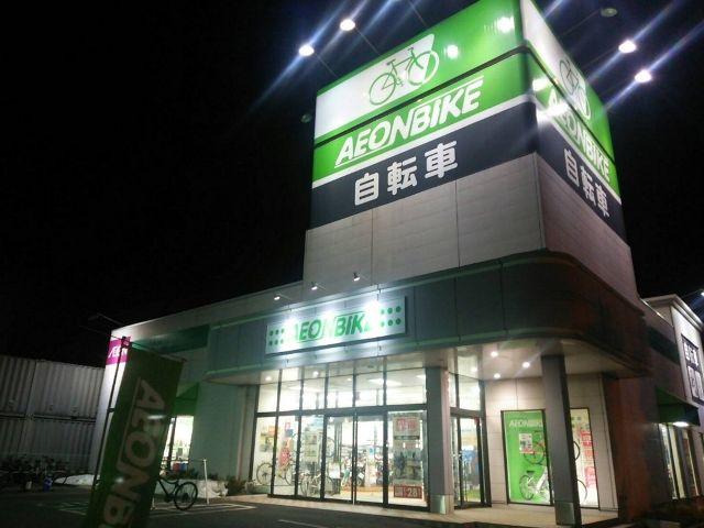 イオンバイク浦和美園店