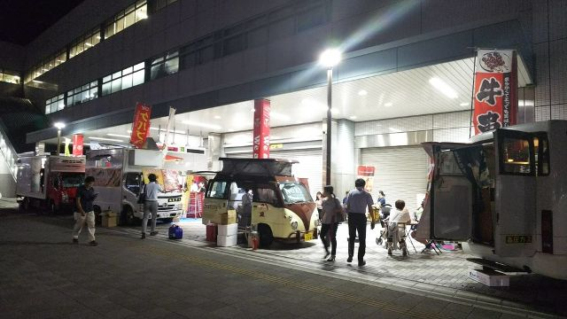 飲ミ~ゴ 浦和美園駅