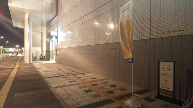 浦和美園駅 みんちゅう SHARE-LIN