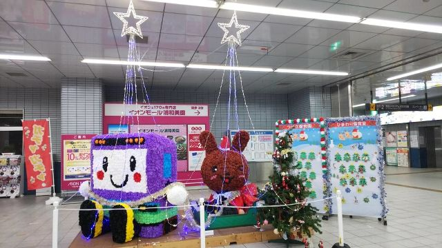 浦和美園駅 クリスマス2018