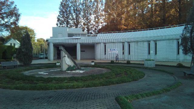 さぎやま記念館