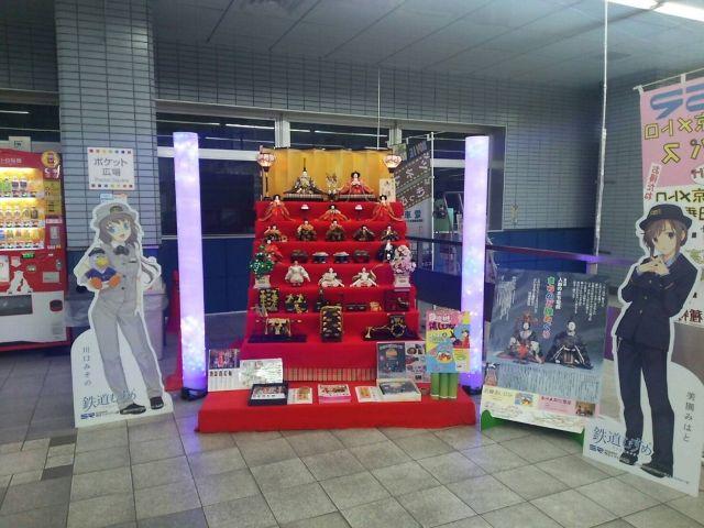 浦和美園駅 ひな人形
