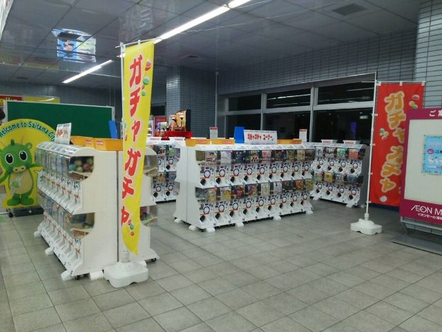 浦和美園駅 ガチャガチャコーナー
