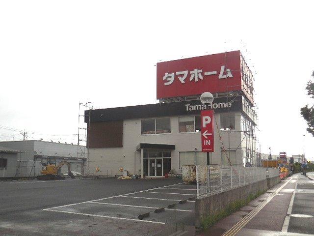 【閉店】タマホーム さいたま支店 浦和美園