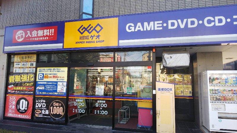 ゲオ 東川口店