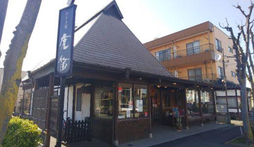 おかき処 虎笛|甘味や軽食が食べられるお店 東川口駅から徒歩10分