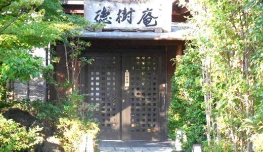 徳樹庵 浦和美園店|ファミリー料亭レストラン・家族イベント時に利用しやすい個室があります