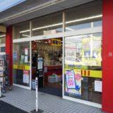 ブックオフ 川口戸塚店