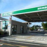 トヨタレンタカー 浦和美園駅前店
