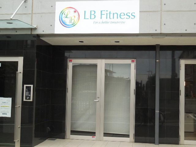 LB Fitness 浦和美園