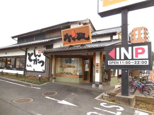 かつ敏 浦和美園店