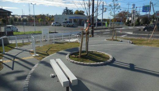 大門第一公園|大門小学校入口交差点付近・さいたま市の新たな公園