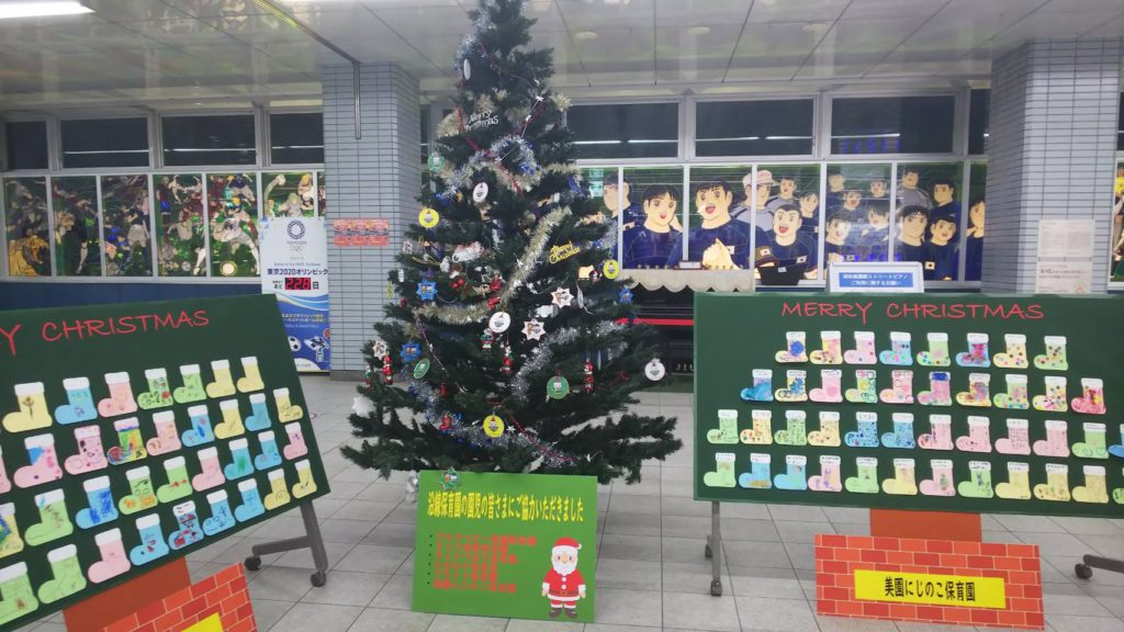 浦和美園駅のクリスマスツリー 2020