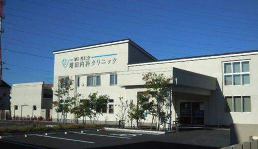 増田内科クリニック|内科・心臓病・糖尿病・腎臓病 専門測定装置も完備 浦和美園