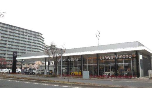 メルセデス・ベンツ 浦和美園|Mercedes-Benz認定中古車・新車販売とレンタカーが借りられるお店