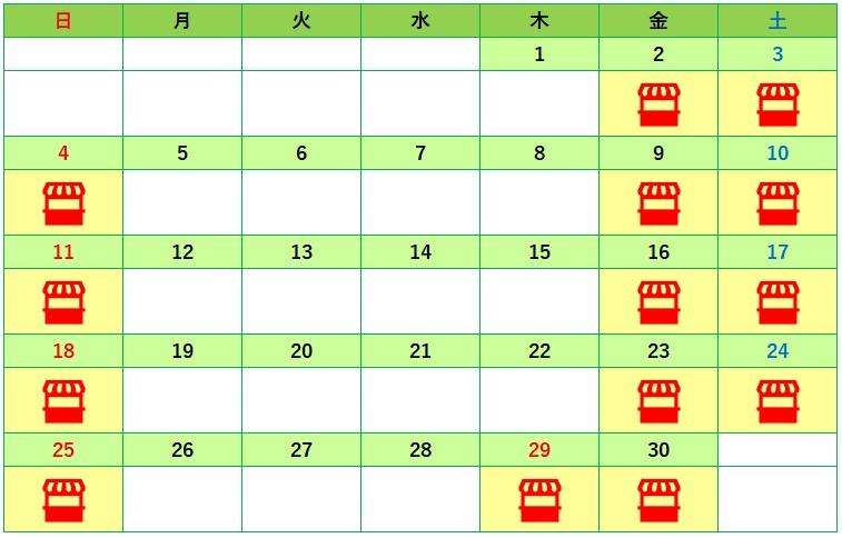 ウニクス浦和美園 キッチンカー出店情報 2021年4月スケジュール