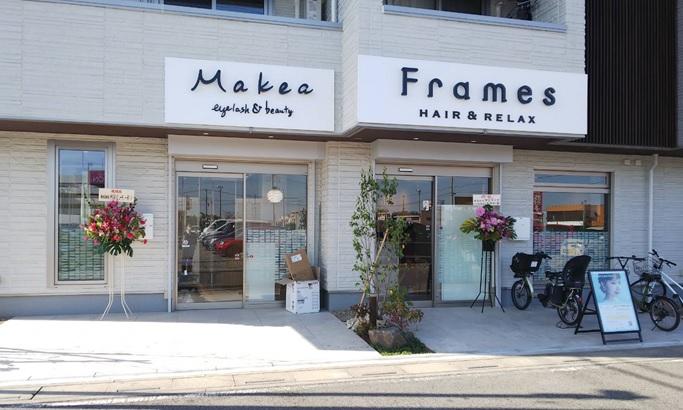 Makea(マケア) 浦和美園店