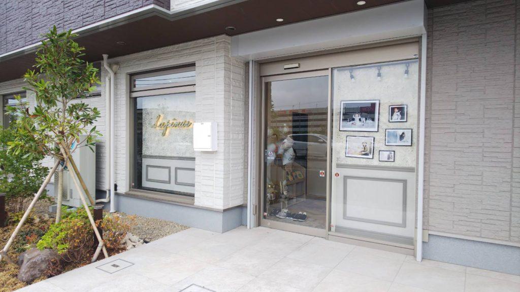 フォトスタジオ「ラピナス」美園店