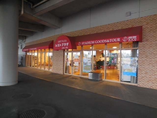 埼玉スタジアム2002公園・トイレ