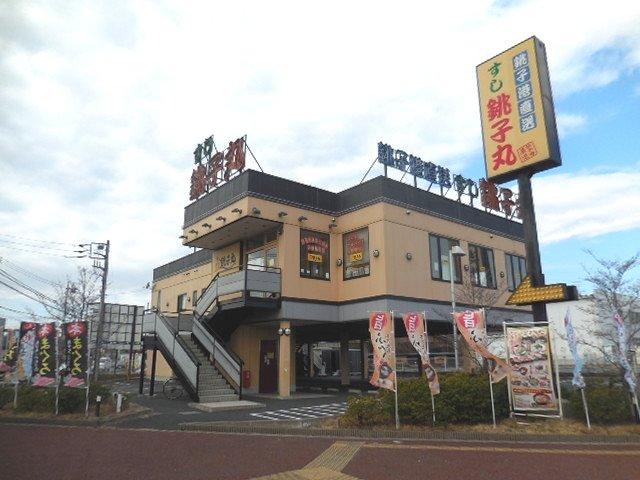 銚子丸 浦和美園店