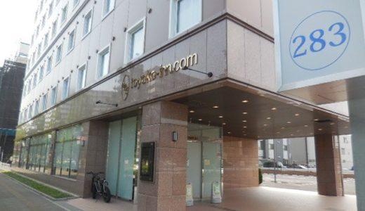 ホテル東横イン 浦和美園駅東口|7/1~7/21までの期間限定の営業再開