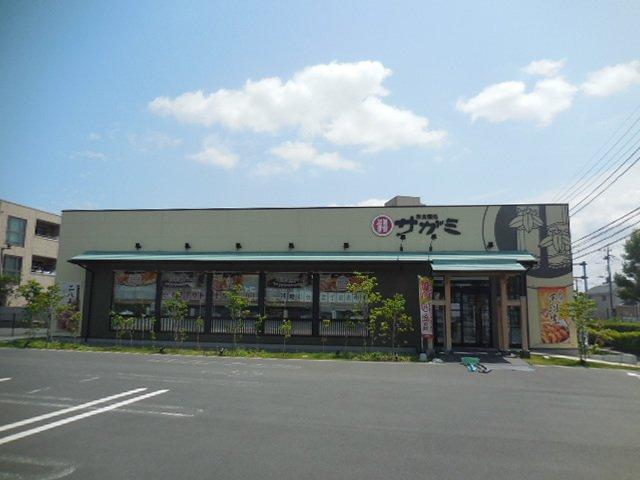 和食麺処サガミ東川口店