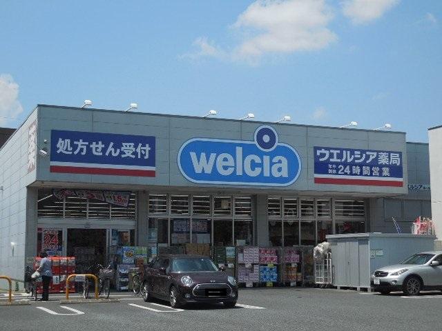 ウエルシア東川口店
