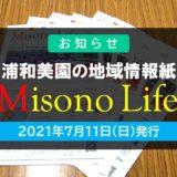 misonolife