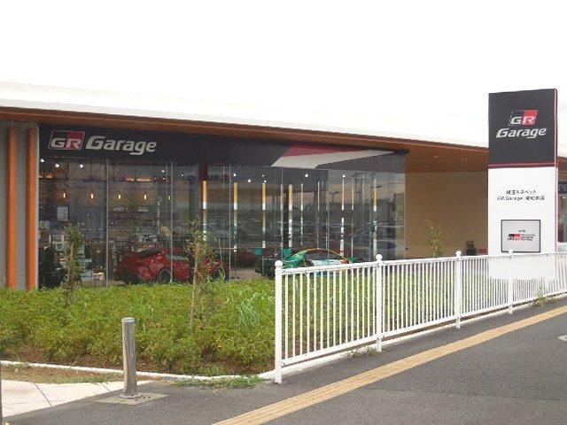 GR Garage 浦和美園